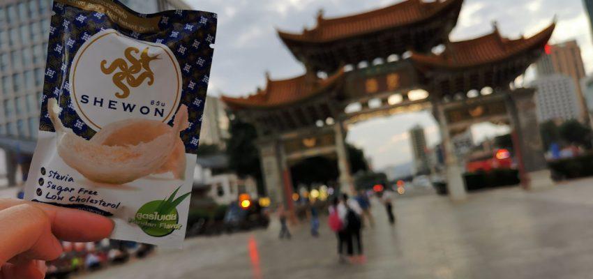 SHEWON on Tour @Kunming พูด อ่าน จีนไม่ได้ แต่รอดได้นะคะ (ตอน 2)